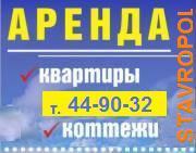 Сдается 2х к.в. благоустроенная по ул. Серова 17000р.