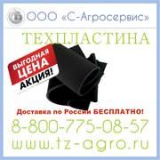Техпластина МБС-С