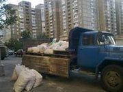 Вывоз мусора ГАЗель от 1500. Грузчики.