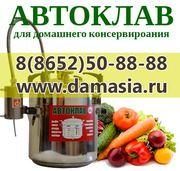 рецепты домашнего консервирования овощей