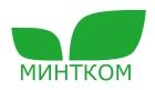 ООО Минтком предлагает услуги в сфере IT